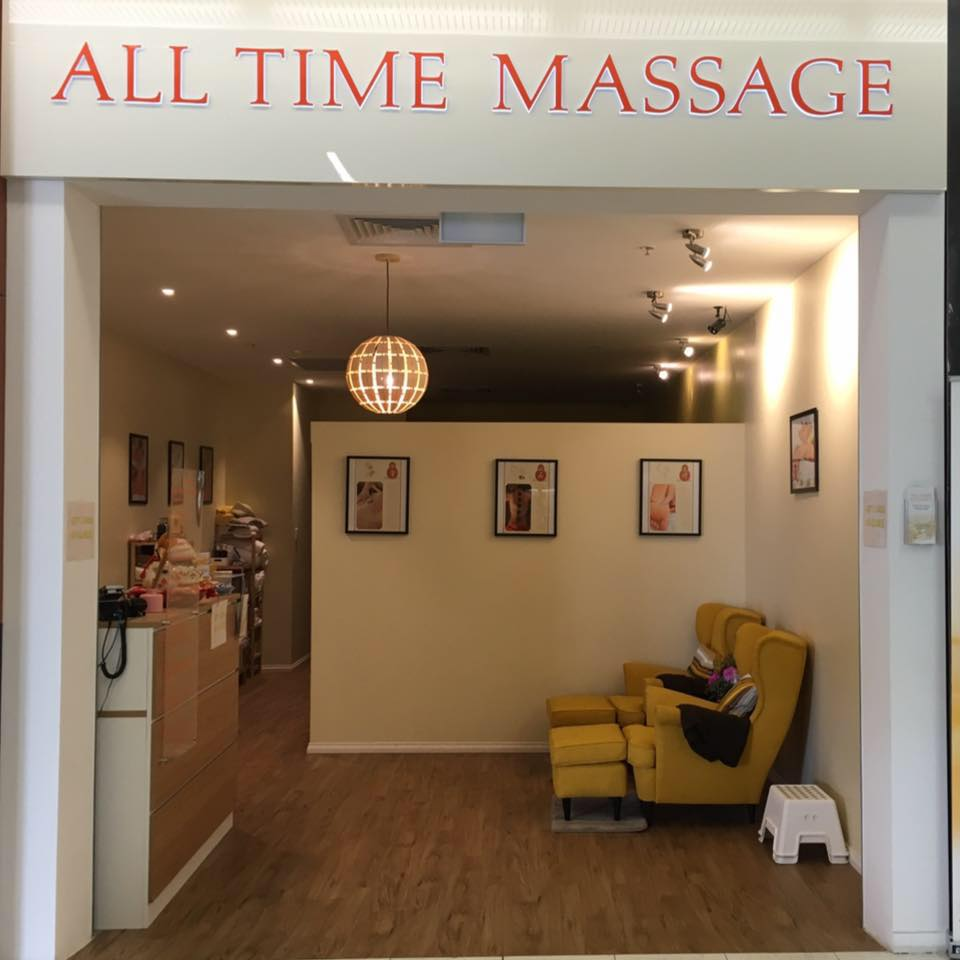 All Time Massage